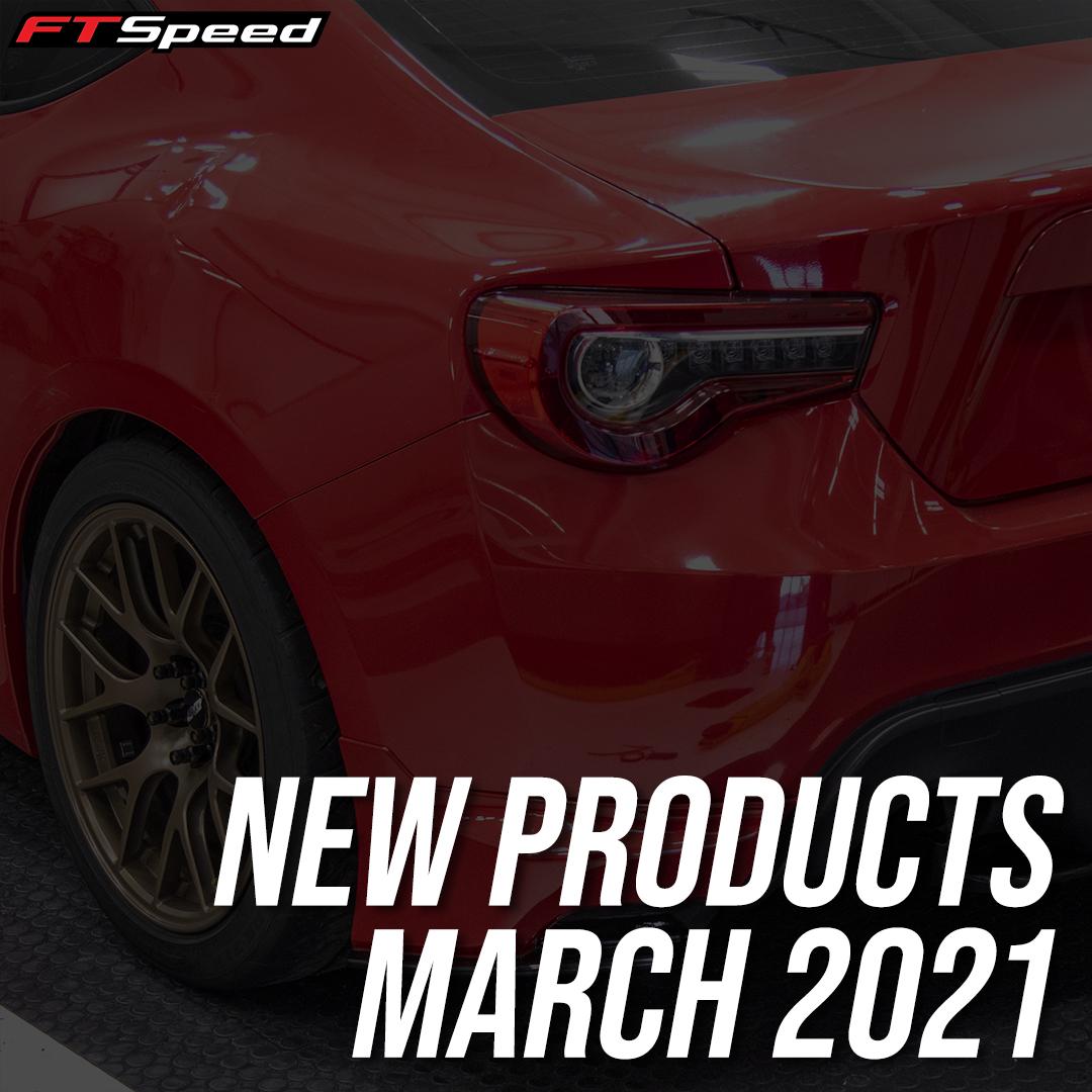 New productsa Feb 2021 parts & accessories for 2020 Supra and Subaru BRZ / 86 / FR-S